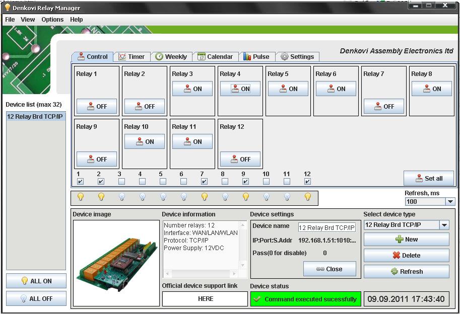 Denkovi Relay Manager Software (DRM Software)
