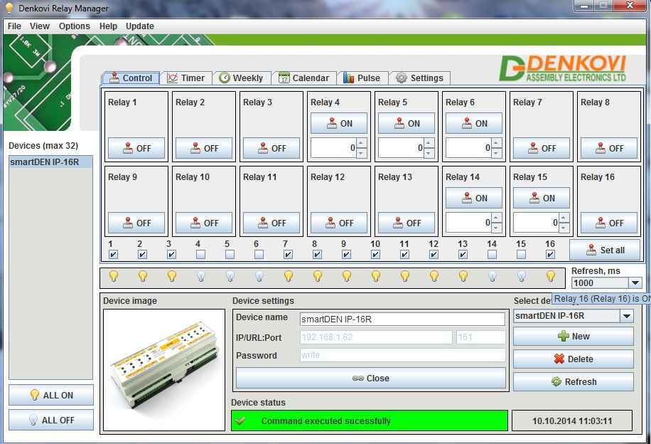 smartDen-IP-16R and DRM Software